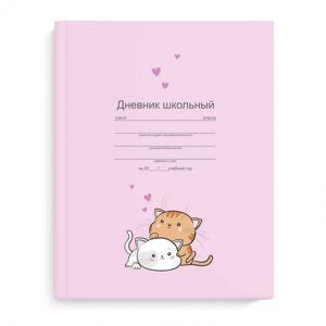 Дневник 1-11 кл. 48л. (твердый) Феникс+ Котята, глянцевая ламинация