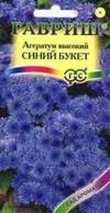 Семена цветов однолетник Гавриш Агератум Синий букет*  0,1 г Н11 серия Сад ароматов
