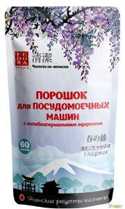 Fedora Порошок для посудомоечных машин 5 в 1 Весенняя глициния 1000г  (8шт/кор)