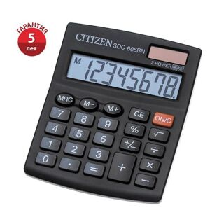 Калькулятор настольный Citizen SDC-805BN, 8 разр., двойное питание, 102*124*25мм, черный
