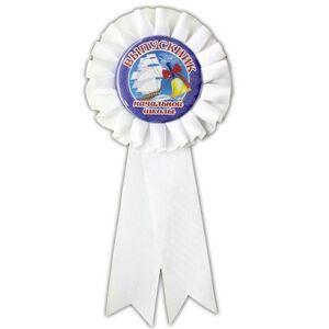 Значок-орден  Выпускник начальной школы белый