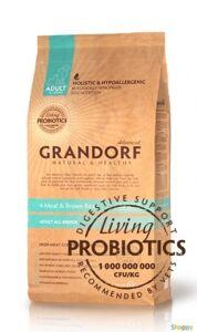 Grandorf Probiotic AllBreeds 4Meat&BrownRice - для собак всех пород - 4 вида мяса с коричневым рисом. Вес: 12 кг