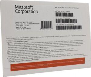 Неисключительное право Microsoft Windows 10 Professional Russian 64-bit (FQC-08909)