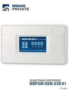 Мираж-GSM-AXR-01 Контроллер работает только с радиодатчиками системы «Ладога-РК»