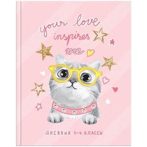 Дневник 1-4 кл. 48л. ЛАЙТ Kittys eye, матовая ламинация, выборочный УФ-лак, блестки