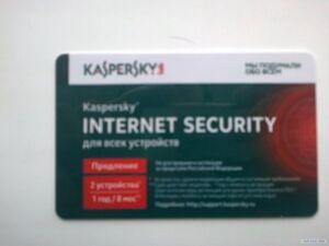 Программное обеспечение Kaspersky Internet Security Multi-Device Russian Edition. 5-Device 1 year Re