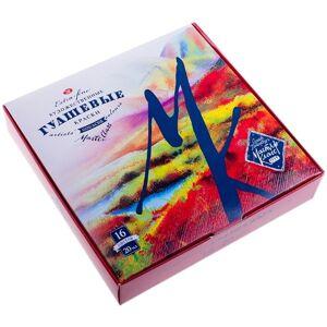 Гуашь художественная Мастер-Класс, 16 цветов, 20мл, картон
