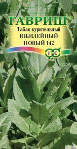 Семена Табак курительный Юбилейный новый 142 0,01 г   Гавриш