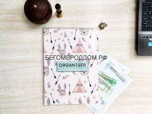 Органайзер для документов Зайцы/БЕГОМВРОДДОМ
