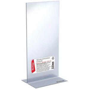 Подставка для рекламных материалов Berlingo, 1/3 А4, двухсторонняя, вертикальная
