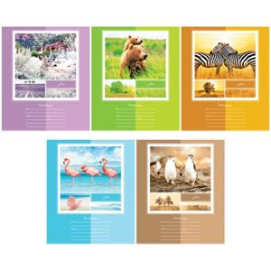 Тетрадь 12л., линия ArtSpace Животные. В мире животных
