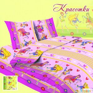 Детское белье Красотки 1,5-спальное