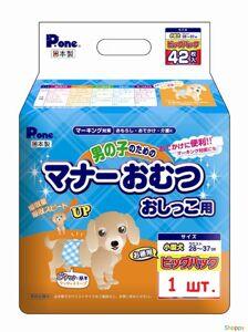 P.One - Подгузники для собак-кобелей (мелких пород), массой 2-5 кг, обхватом талии 28-37 см. (поштучно)