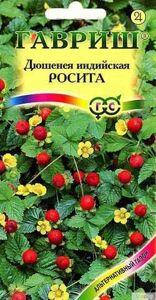 Семена цветов многолетник Гавриш Дюшенея индийская Росита 20 шт. Альтернативный газон