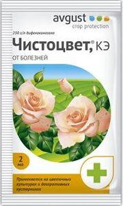 Чистоцвет ампула 2 мл, от комплекса  болезней на розах и других цветочных и декоративных  культурах.