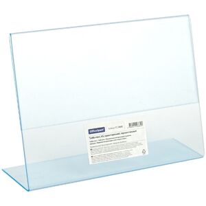 Тейбл-тент (подставка для рекламы) OfficeSpace, А5, односторонний, горизонтальный