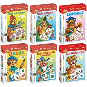 Игра настольная Step Puzzle Игры-малышки, картонная коробка