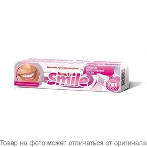Зубная паста Beauty Smile Anti-Parodontose/Beauty Smile Против воспаления десен 100мл/20шт, шт