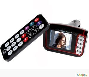 FM модулятор с функцией воспроизведения видео