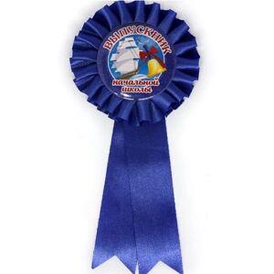 Значок-орден  Выпускник начальной школы синий