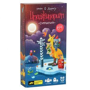 Игра настольная Cosmodrome Games Имаджинариум. Сумчатый - Игра в дорогу, картонная коробка