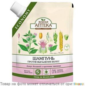 Зеленая АПТЕКА Шампунь Лопух большой и протеины пшеницы 200мл дой-пак, шт