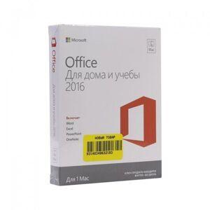 Коробка с программным продуктом Microsoft Office Mac Home Student 2016 Rus Medialess (GZA-00585)