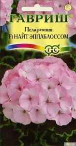 Семена цветов комнатные Гавриш Пеларгония Найт Эплблоссом F1зональная*  4 шт. Н11