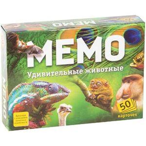 Игра настольная Нескучные игры Мемо. Удивительные животные, 50 карточек, картон.коробка
