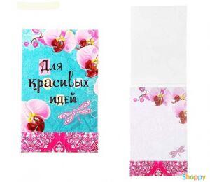 Блокнот Для красивых идей 40 листов