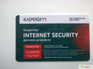 Программное обеспечение Kaspersky Internet Security Multi-Device Russian Edition. 5-Device 1 year Re