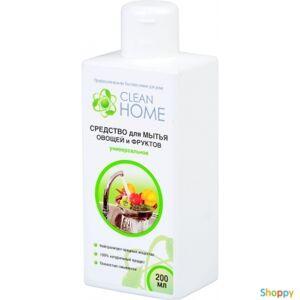 Clean Home Средство для мытья овощей и фруктов универсальное, 200 мл