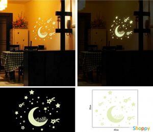 Светящийся стикер Лунный город