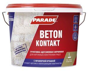 Грунт PARADE G150 Beton kontakt,10л