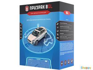 Prizrak-8GL GSM/GPS