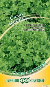 Семена Гавриш Салат Кредо листовой темно-зеленый 0,5 г, авторский
