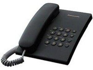 Телефон Panasonic KX-TS2350RUS (серебристый) повтор номера, регул-ка громкости, кр.на стену