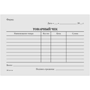 Бланк Товарный чек OfficeSpace, А6, газетка, 100 экз., в пленке т/у
