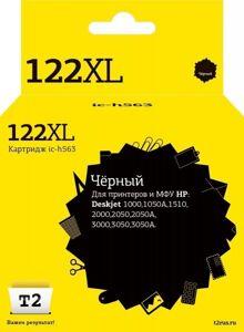 CH563HE [122XL] Картридж T2 (черный, 0.480K, повыш.) для DJ 1000/1050A/2000/2050A/2054A/ 3000/3050A/