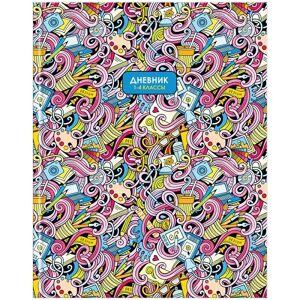 Дневник 1-4 кл. 48л. (твердый) School pattern, глянцевая ламинация
