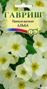 Семена цветов многолетник Гавриш Примула высокая Альба 0,05 гр, цветки белоснежные, с желтым центром