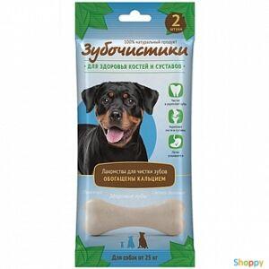 Зубочистики - для собак Крупных пород Кальциевые, 2шт*105г