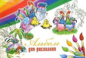 Альбом для рисования 24л, А4, на пружине Ульяновский Дом печати
