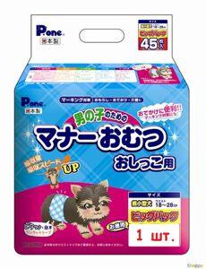 P.One - Подгузники для собак-кобелей (миниат. пород), массой 1-3 кг, обхватом талии 18-28 см. (поштучно)