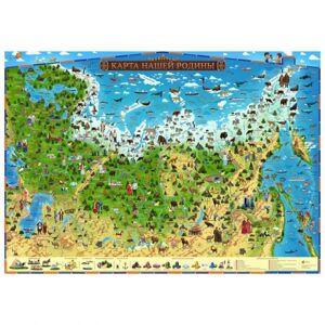 Карта России для детей Карта нашей Родины Globen, 590*420мм, интерактивная