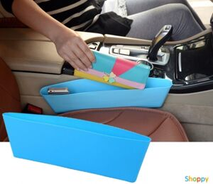 Система-ловушка для хранения в авто BLUE