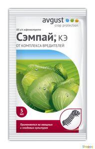 Сэмпай 5 мл, от комплекса вредителей, лучший д/уничтож.гусениц на овощ, плод. культурах и винограде