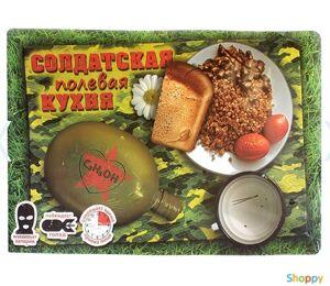 Подставка под блюдо Полевая кухня