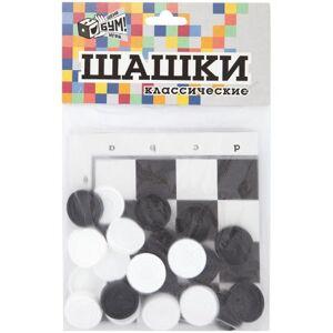 Игра настольная Шашки классические, Русский стиль Цена.Бум.Игра , пластиковые, европодвес
