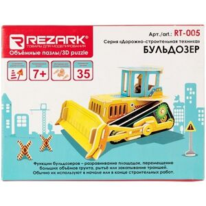 Конструктор деревянный Rezark Дорожно-строительная техника. Бульдозер, 17*14*11см, 35 эл., коробка